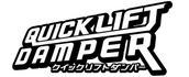 車パーツ商品ロゴ