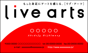 アート情報WEBサイトの名刺デザイン